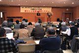 長く厳しかった25年 阪神・淡路大震災メモリアル集会