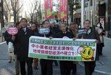 業者支援で街を元気に 静岡県連・中小業者集会