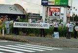 「消費税5%」意見書 山形県三川町が採択