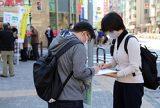 「検察信用できぬ」 宣伝に反響 倉敷民商弾圧事件の勝利をめざす全国連絡会