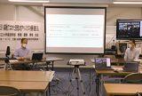 消費税減税へ展望培う 福岡県各界連が財源論など学習会
