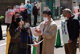 「区民守る緊急施策を」 東京・大田区内3民商など 区役所前で宣伝
