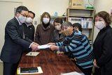 神奈川・厚木民商婦人部 3市町村に特例減免制度の実施を要請