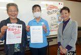 「インボイス制度実施中止を求める署名を、本気で集めよう」 国会議員秘書(自民)も共感 鳥取・米子民商婦人部 学習や商店街訪問進め