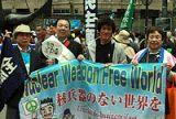 民商・全商連のこの10年(6)核兵器禁止へ大きく前進